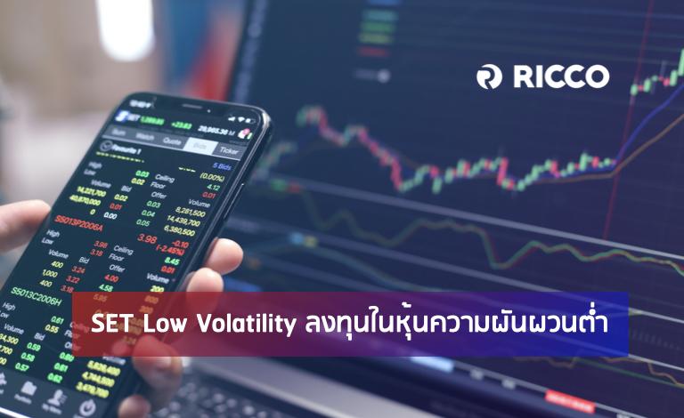 SET Low Volatility